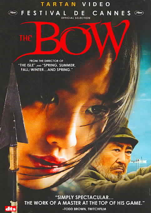 BOW BY HAN,YEO-REUM (DVD)
